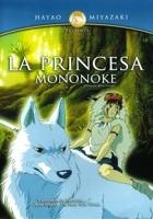 La Princesa Mononoke online, pelicula La Princesa Mononoke