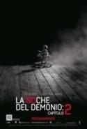 pelicula La Noche del Demonio 2,La Noche del Demonio 2 online