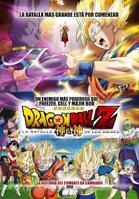 Dragon Ball Z: La Batalla de los Dioses online, pelicula Dragon Ball Z: La Batalla de los Dioses