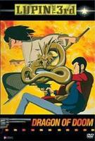 Lupin III: El Dragon de la Muerte online, pelicula Lupin III: El Dragon de la Muerte