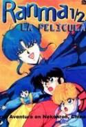 pelicula Ranma 1/2: La Pelicula,Ranma 1/2: La Pelicula online