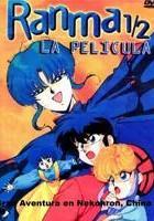 Ranma 1/2: La Pelicula online, pelicula Ranma 1/2: La Pelicula