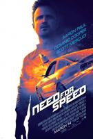 Need For Speed online, pelicula Need For Speed