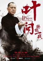 Ip Man: The Final Fight online, pelicula Ip Man: The Final Fight