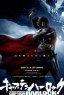 pelicula Space Pirate Captain Harlock,Space Pirate Captain Harlock online