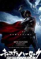 Space Pirate Captain Harlock online, pelicula Space Pirate Captain Harlock