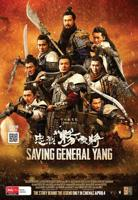 Saving General Yang online, pelicula Saving General Yang