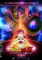 Dragon Ball Z: La Resurreccion de Freezer online, pelicula Dragon Ball Z: La Resurreccion de Freezer
