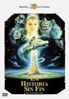 La Historia Sin Fin online, pelicula La Historia Sin Fin