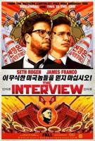 The Interview online, pelicula The Interview