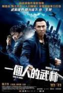 pelicula Asesino Kung Fu,Asesino Kung Fu online