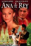 pelicula Ana y el Rey,Ana y el Rey online