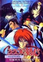 Samurai X: La Pelicula online, pelicula Samurai X: La Pelicula